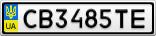 Номерной знак - CB3485TE
