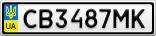 Номерной знак - CB3487MK