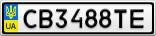 Номерной знак - CB3488TE