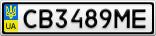 Номерной знак - CB3489ME