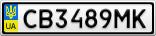 Номерной знак - CB3489MK