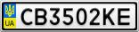 Номерной знак - CB3502KE
