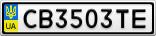 Номерной знак - CB3503TE