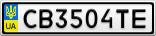 Номерной знак - CB3504TE