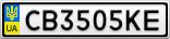 Номерной знак - CB3505KE