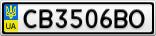 Номерной знак - CB3506BO