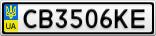 Номерной знак - CB3506KE