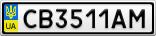 Номерной знак - CB3511AM
