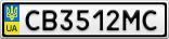 Номерной знак - CB3512MC