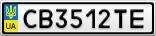 Номерной знак - CB3512TE