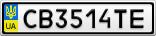 Номерной знак - CB3514TE