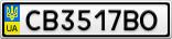 Номерной знак - CB3517BO