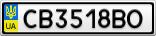 Номерной знак - CB3518BO