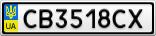Номерной знак - CB3518CX