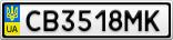 Номерной знак - CB3518MK