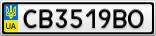 Номерной знак - CB3519BO