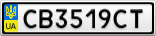 Номерной знак - CB3519CT
