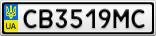 Номерной знак - CB3519MC