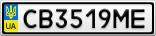 Номерной знак - CB3519ME