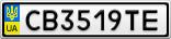 Номерной знак - CB3519TE