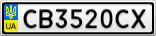 Номерной знак - CB3520CX