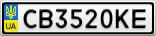 Номерной знак - CB3520KE