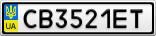 Номерной знак - CB3521ET