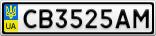Номерной знак - CB3525AM