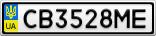 Номерной знак - CB3528ME