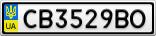 Номерной знак - CB3529BO