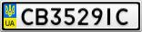 Номерной знак - CB3529IC