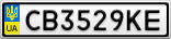 Номерной знак - CB3529KE