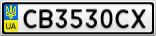 Номерной знак - CB3530CX
