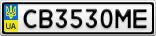 Номерной знак - CB3530ME