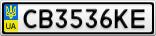 Номерной знак - CB3536KE