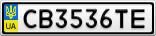 Номерной знак - CB3536TE