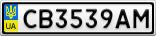Номерной знак - CB3539AM