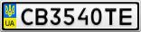 Номерной знак - CB3540TE
