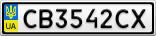 Номерной знак - CB3542CX