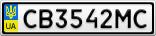 Номерной знак - CB3542MC