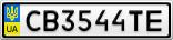 Номерной знак - CB3544TE