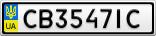 Номерной знак - CB3547IC