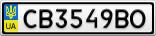 Номерной знак - CB3549BO