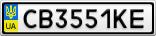 Номерной знак - CB3551KE