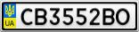Номерной знак - CB3552BO