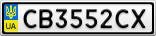 Номерной знак - CB3552CX