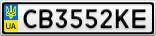 Номерной знак - CB3552KE