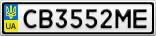 Номерной знак - CB3552ME