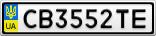 Номерной знак - CB3552TE