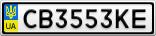 Номерной знак - CB3553KE